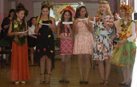 Визитная карточка участницы конкурса мисс осень